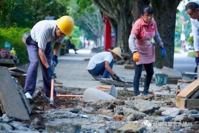 学史力行 |陇川那块绊脚地砖,被处理了…