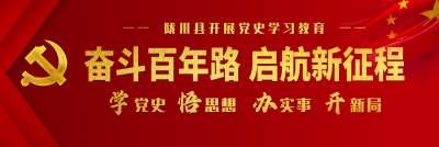 """陇川县""""四结合""""扎实推动我为群众办实事实践活动"""