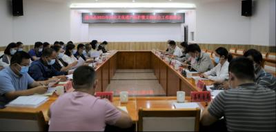 陇川县召开2021年历史文化遗产保护暨文物安全工作联席会议