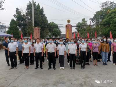 学史力行 |升国旗 唱国歌 净环境 迎国庆