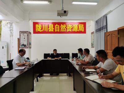 学史力行 |陇川县自然资源局召开不动产登记工作效率提升专题会