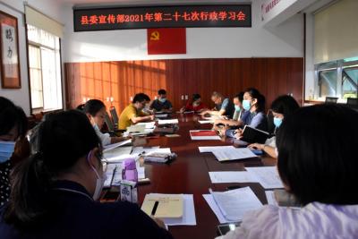 中共陇川县委宣传部召开行政学习会传达学习州第八次党代会精神