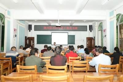 聚力再出发 奋进新征程 --陇川县举办2021年老干部读书班