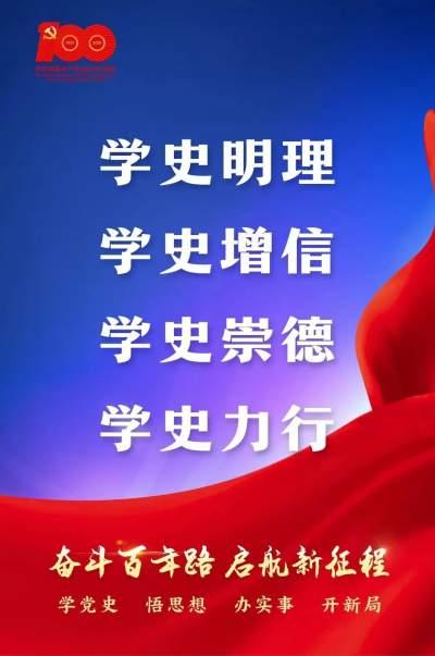 【党史学习教育】陇川农场党委理论学习中心组举行2021年第五次集中学习