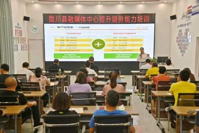 学史力行 |陇川县融媒体中心开展提升服务能力培训