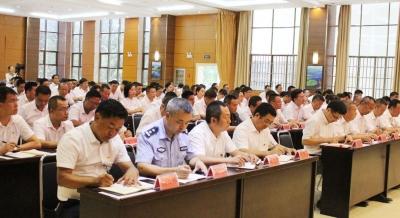 省委第六巡视组向丘北县反馈巡视情况