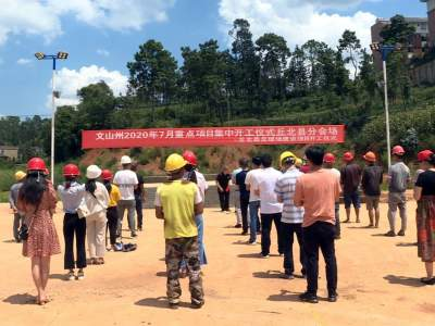 总投资1000万元!丘北县拟建15个社会足球场