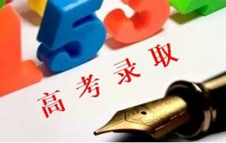 一本文科555分,一本理科535分!2020年云南省高考录取分数线出炉