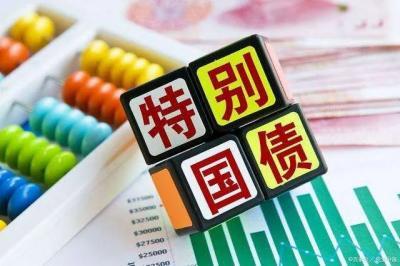 文山州争取到抗疫特别国债资金12.7亿元