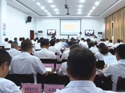 丘北县召开推进爱国卫生专项行动会议
