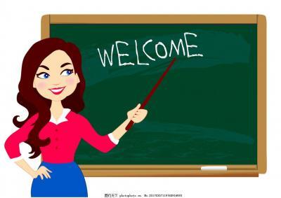 2020年丘北县教体系统公开选调在职在编人员方案公告