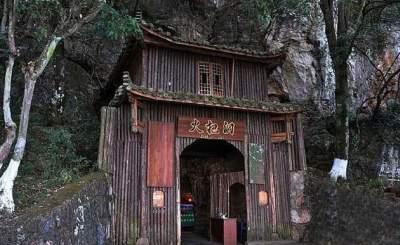 云南普者黑文化旅游开发有限公司火把洞提升项目合作商招募公告