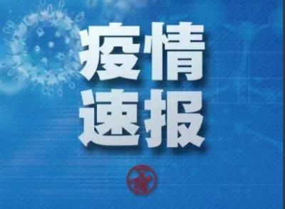 9月16日云南省新冠肺炎疫情情况:新增1例境外航空输入确诊病例