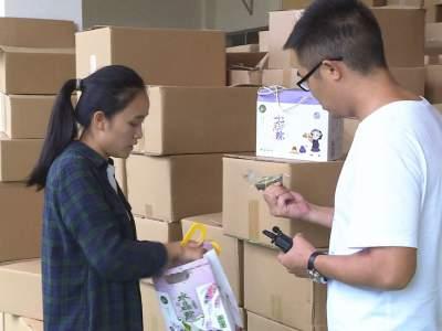急急急!丘北耕喽食品公司近50000份素粽亟待销售