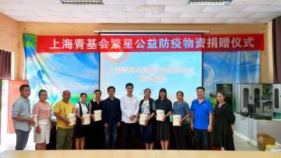 上海青基会向丘北15所小学捐赠9万只口罩,助力校园防疫守护师生健康