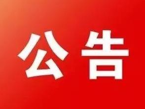 丘北县2020年高校毕业生暨沪滇劳务协作专场招聘会公告