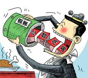 违规报销伙食费、公款吃喝……文山州纪委监委通报8起违规吃喝典型问题
