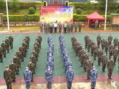 丘北为96名入伍新兵举行欢送仪式
