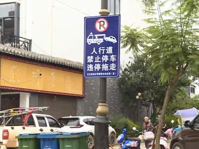 【爱卫曝光台】屡禁屡犯:丘北老表尼些,乱停车的该注意了!