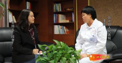 丘北能量·援鄂医疗队队员王文丹专访