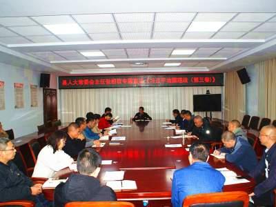 张绍钦开展《习近平谈治国理政》第三卷专题宣讲
