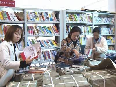 丘北完成农家书屋出版物补充更新10834册