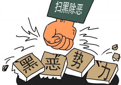 直播预告丨今天下午3点丘北县扫黑除恶专项斗争新闻发布现场直播敬请期待!