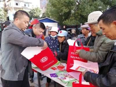 丘北县组织开展预防一氧化碳中毒宣传