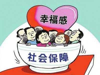应保尽保!云南城市低保制度明年1月1日起施行新规