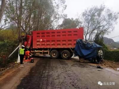 【实时路况】12.12日09时30分红薯山发生一起交通事故,途径车辆请绕行或耐心等待放行