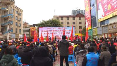 12 . 5国际志愿者日|丘北县举行系列主题志愿活动