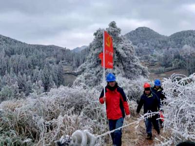 丘北电力公司:积极应对冰冻灾害,做好供电线路恢复工作