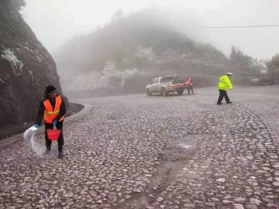 冷冷冷,丘北舍得等地路面结冰严重!县地方公路管理段力保结冰路段通车