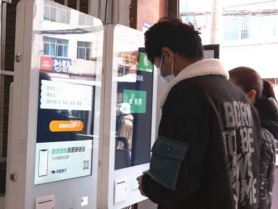 """记者直击丘北疫情防控常态化后""""春运""""首日"""