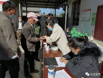 丘北县三举措做好换届期间疫情防控工作