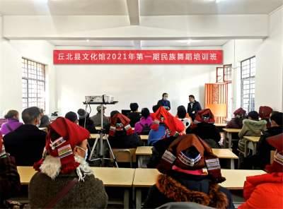 民族舞蹈培训班提高群众艺术水平