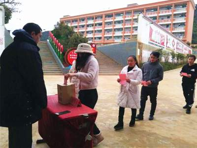 丘北新店乡把稳关键环节 落实程序要求村民委员会换届选举顺利推进