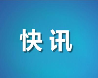 """丘北新店乡严把要求梳理村""""两委""""换届选举""""脉络"""""""