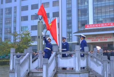 """丘北:万民高唱""""我的祖国""""好"""