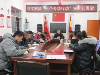 """丘北县文旅局""""三举措""""积极组织开展爱卫专项行动"""