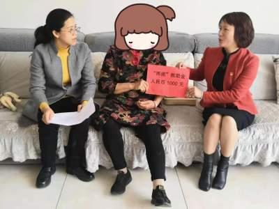 """情系农村""""两癌""""贫困妇女,丘北县妇联走访慰问暖人心"""