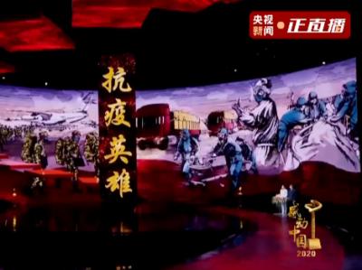 感动中国,实至名归!