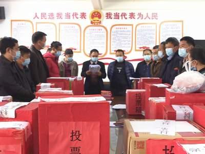 丘北县稳步推进村(居)民委员会换届选举工作