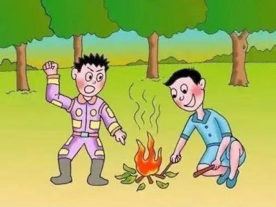 春季防火,牢记这些安全提醒!