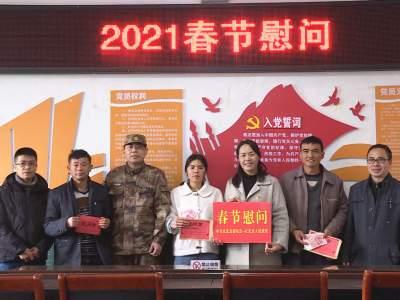 段雪莲、刘曙光、李登发开展春节走访慰问活动
