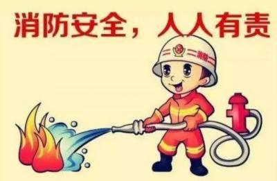 @丘北人 请即刻做好火灾防控工作