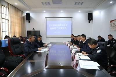 秦文波组织召开政法队伍教育整顿第二次调度会