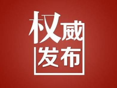 文山州广南县委常委、常务副县长高燕文接受纪律审查和监察调查