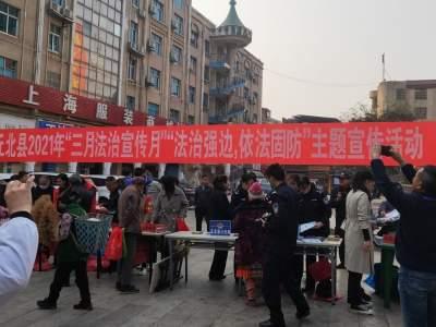 """丘北卫生健康局积极开展""""三月法制宣传月""""集中宣传活动"""