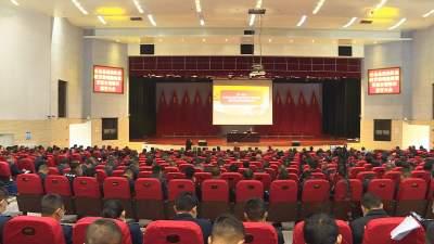 丘北县召开政法队伍教育整顿警示教育大会